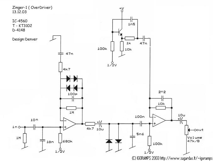 Звуковой сэмпл (628кб)